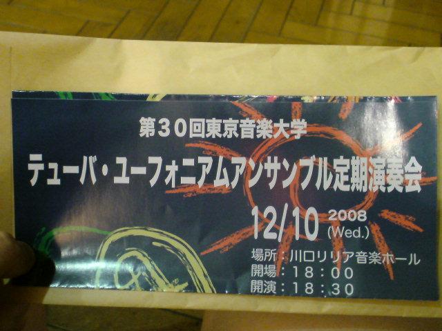 f0016438_17553980.jpg
