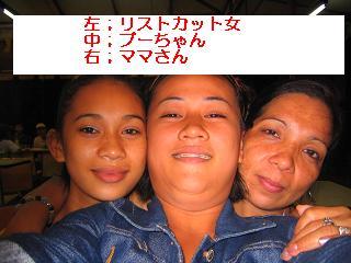 f0161151_23454683.jpg