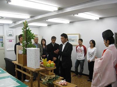 営業所開設祈願祭_e0166762_11135817.jpg