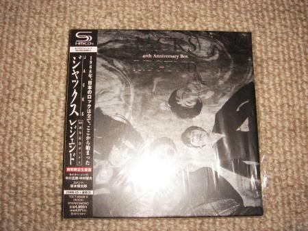 2008-12-10 本日発売のボックス・セット_e0021965_18301793.jpg