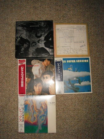2008-12-10 本日発売のボックス・セット_e0021965_18303268.jpg