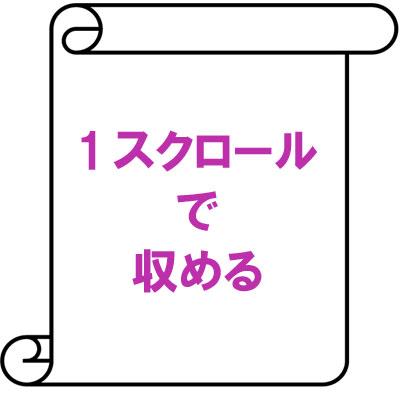 b0159868_1584815.jpg