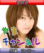 f0168268_16594014.jpg