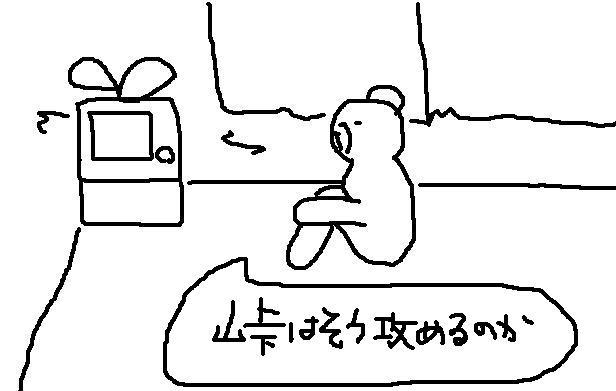 f0170868_2291166.jpg