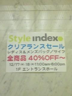 スタイルインデックス恒例の♪_d0062076_1613592.jpg