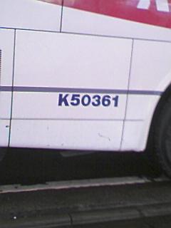 最近の京王高速バス_e0013178_16211024.jpg