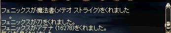 b0083880_22182698.jpg