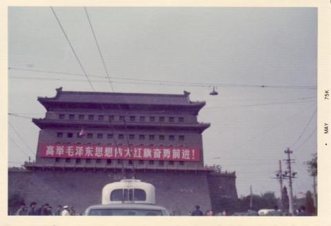 ■私の北京時代_e0094583_121392.jpg