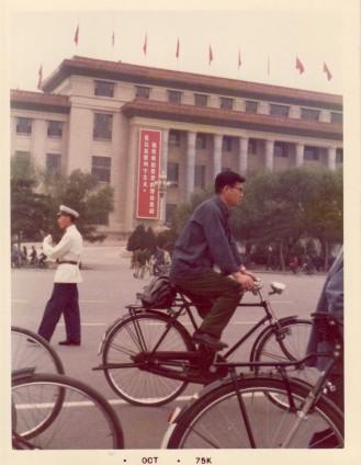 ■私の北京時代_e0094583_12141824.jpg