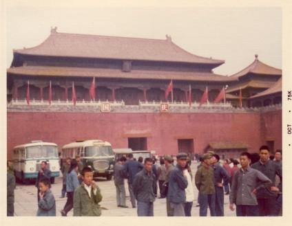 ■私の北京時代_e0094583_121598.jpg