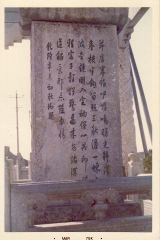 ■私の北京時代_e0094583_122143.jpg