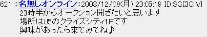 e0166287_2292954.jpg