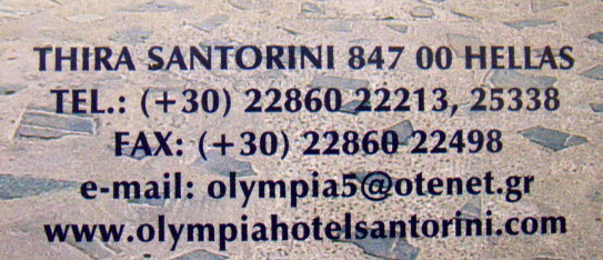 Greece  Athens and Islands_c0032193_1104295.jpg