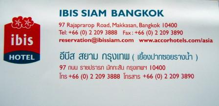 Bangkok_c0032193_1364968.jpg