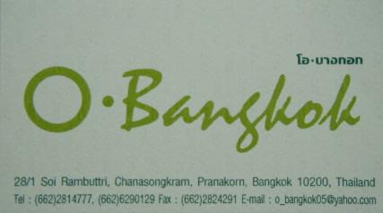 Bangkok_c0032193_137407.jpg