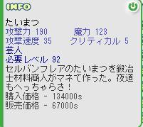 d0040296_383997.jpg