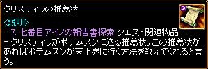 c0081097_19475320.jpg