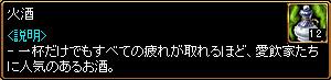 c0081097_23375018.jpg