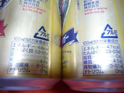 出ました。新商品_b0137399_16281577.jpg