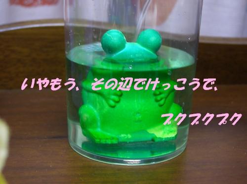 b0067012_1244334.jpg