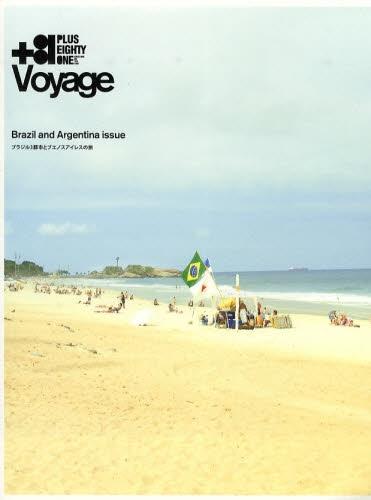TV  ...from Rio de Janeiro, BRASIL_b0032617_13221114.jpg