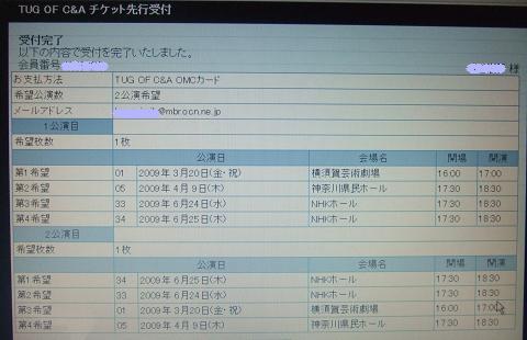 b0046527_0325150.jpg