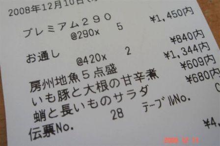 b0102728_9485959.jpg
