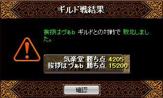 f0152131_1071131.jpg