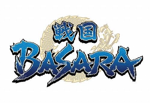 TVアニメーション「戦国BASARA」2009年4月放送予定!!_e0025035_1514650.jpg