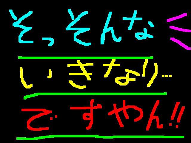 f0056935_19273034.jpg