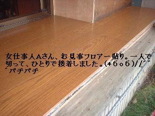 f0031037_2115149.jpg