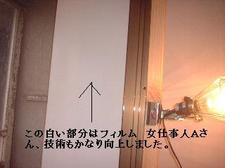 f0031037_2123213.jpg