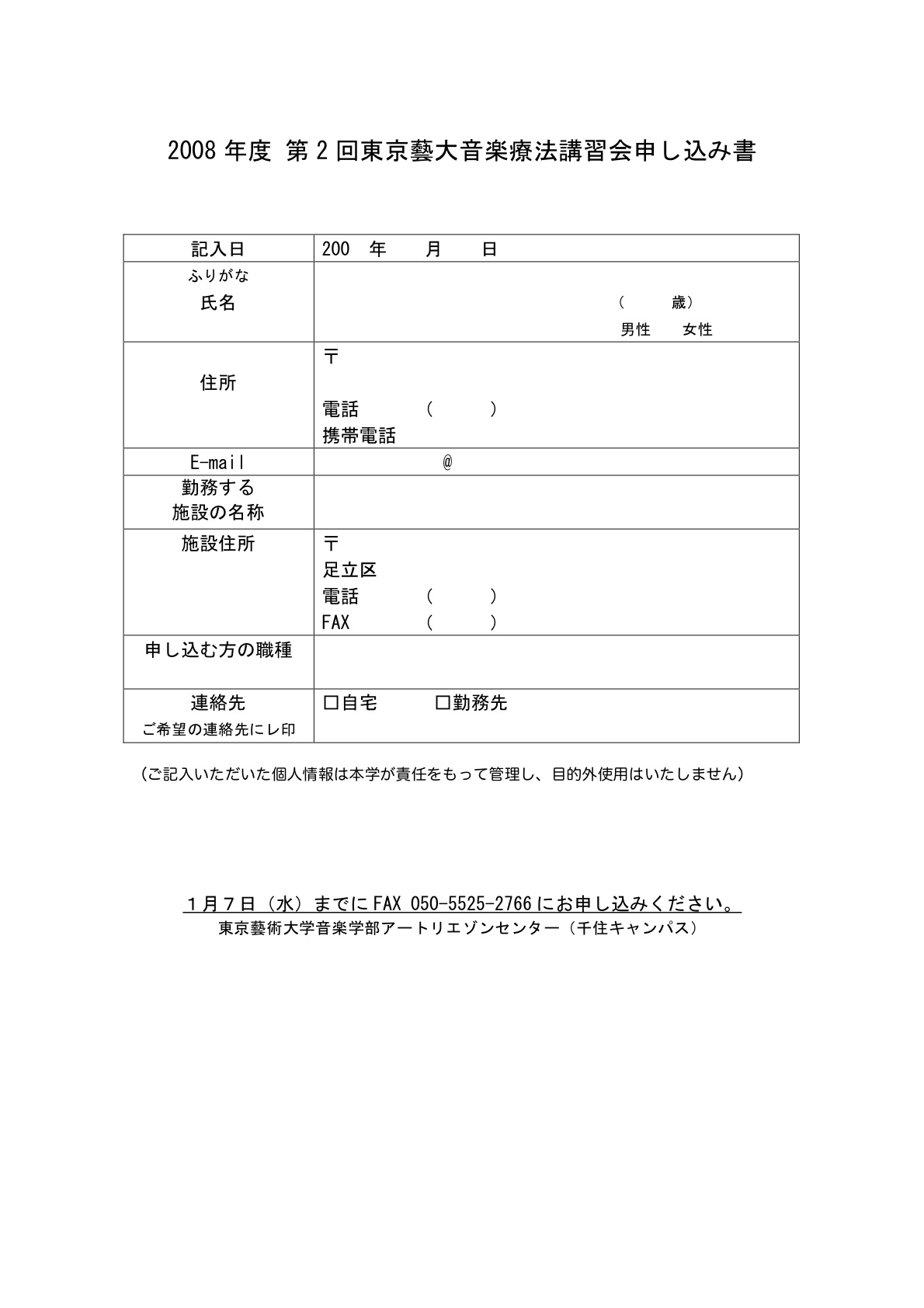b0133538_23494042.jpg