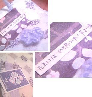 Vintage Jelly*_c0131839_0313996.jpg