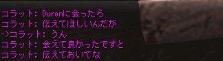 d0080448_2015324.jpg