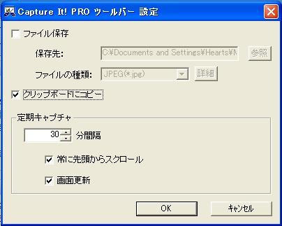 f0111950_11472679.jpg