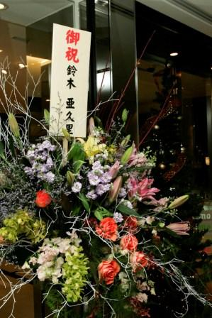 ISHIDAに河村隆一、松田美由紀が出現/2_f0039351_2016918.jpg