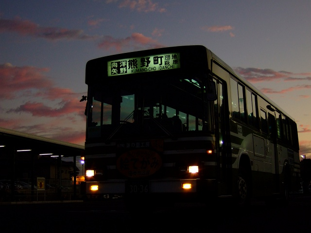 広電バス熊野営業所・IPブランチ熊野_b0095061_8125975.jpg