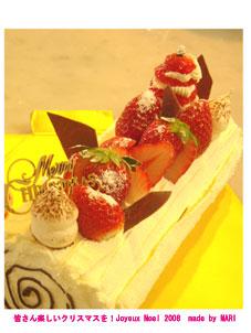 ケーキ完成!_d0110462_16383860.jpg