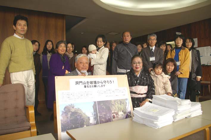 12月28日に北鎌倉・洞門山宅地開発第4回事業者説明会_c0014967_847941.jpg