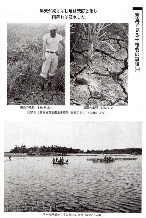 「無名人からの伝言」は中国へも伝播_c0014967_947137.jpg