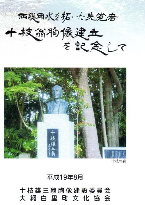 「無名人からの伝言」は中国へも伝播_c0014967_9494963.jpg