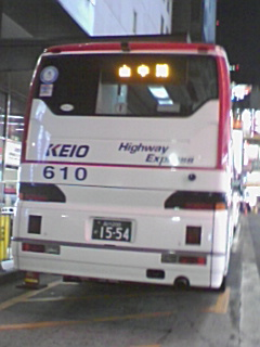 最近の京王高速バス2_e0013178_103396.jpg
