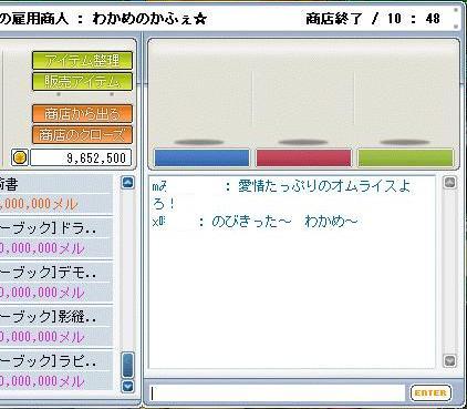 d0094986_2155550.jpg