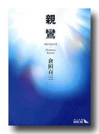b0029488_20131376.jpg