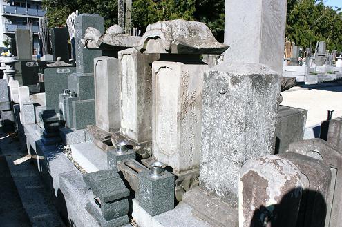 越谷吾山の墓 : レジにて半額(ブ...