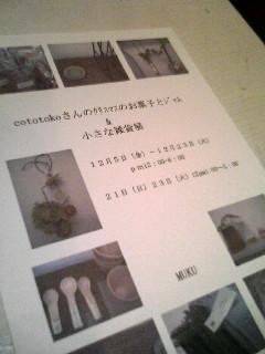 f0115793_17102911.jpg