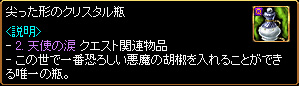 c0081097_1610268.jpg