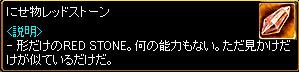 c0081097_16335782.jpg