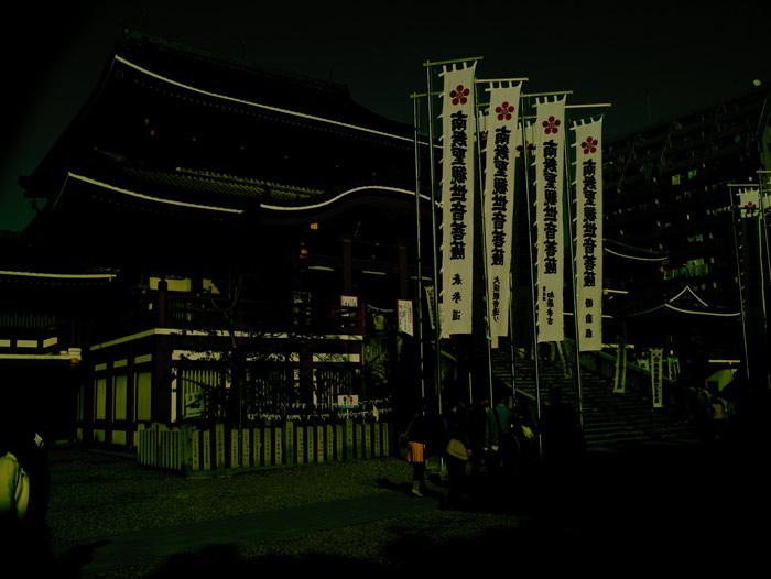 名古屋展望_c0065410_18482398.jpg